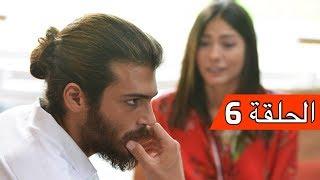 الطائر المبكرالحلقة 6 Erkenci Kuş