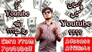 How I Earn With Youtube | Questions And Answers