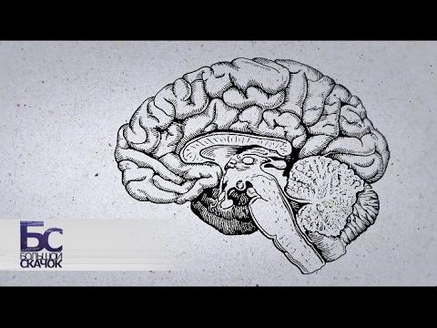 Хроническая усталость | Большой скачок - Cмотреть видео онлайн с youtube, скачать бесплатно с ютуба