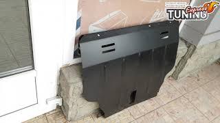 Motor protection citroën Nemo / crankcase Citroen Nemo / Tuning parts / Review