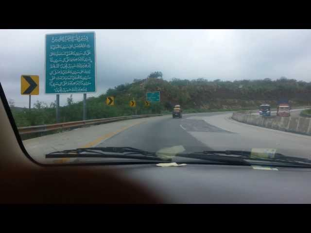 Sargodha to Islamabad motarway by maliks Travel Video