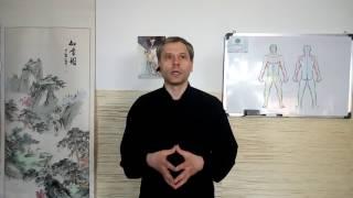 """Видеоурок цигун №2 """"Как взаимосвязаны материальный, энергетический и духовный миры"""""""