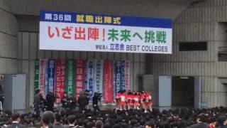 2016年2月 錦糸町校 『夢は終わらない』