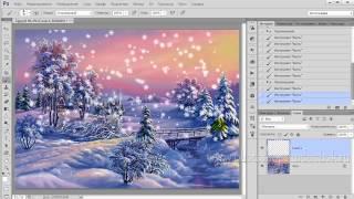 Анимация в фотошопе | Видеокурс для начинающих | Урок 2