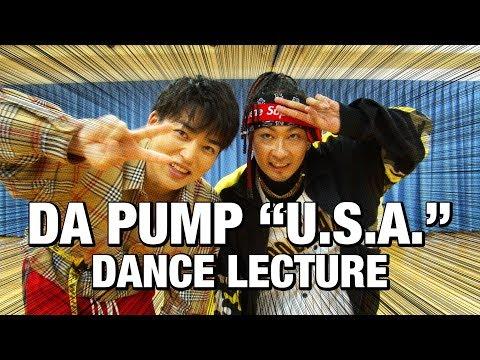 """DA PUMP """"U.S.A."""" Dance Lecture"""