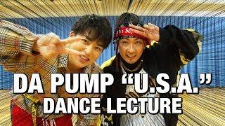 """DA PUMP「U.S.A.」の""""いいねダンス""""、""""インベーダーフォーメーション""""、..."""