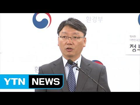 페브리즈 포함 탈취제·방향제 전수조사 / YTN (Yes! Top News)