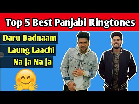 Panjabi Top 5 Best Ringtones | Guru Randhawa | Pav Dhariya | Daru Badnaam | Laung Laachi |