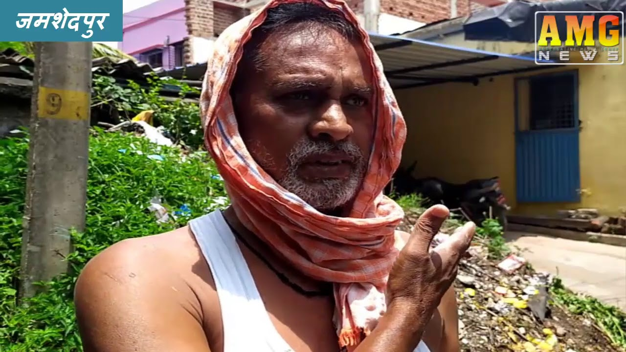AMG News Jamshedpur 02 July 2020
