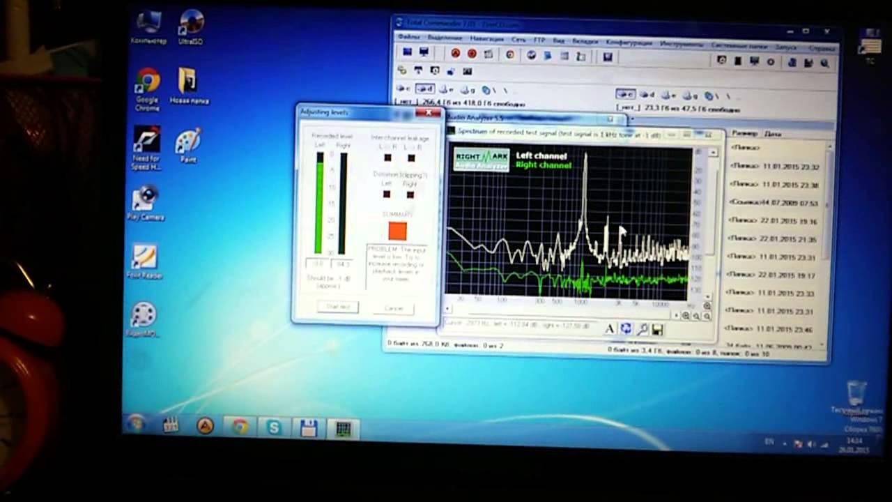 Детальный замер TDA7449 и TDA1524 для Ланзара