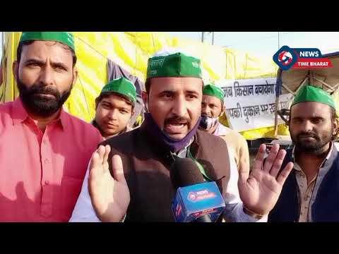#gazipurborder पर भारतिय किसान यूनियन बलराज संगठन पूरे काफिला के साथ पहुंचे गाजीपुर बॉर्डर