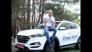 Большой тест-драйв Hyundai Tucson (Хендай Туссан) дизель 2016, видео