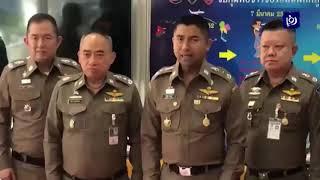 """""""الخارجية"""" تتابع قضية اتهام أردني بقتل طفله الرضيع في تايلند - (13-3-2019)"""
