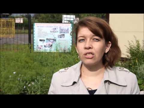 ФЦП в Пермском Крае.  Ильинский район