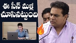 KTR Strong Reply To Media Question About Challans | Bharat Ane Nenu | Manastars