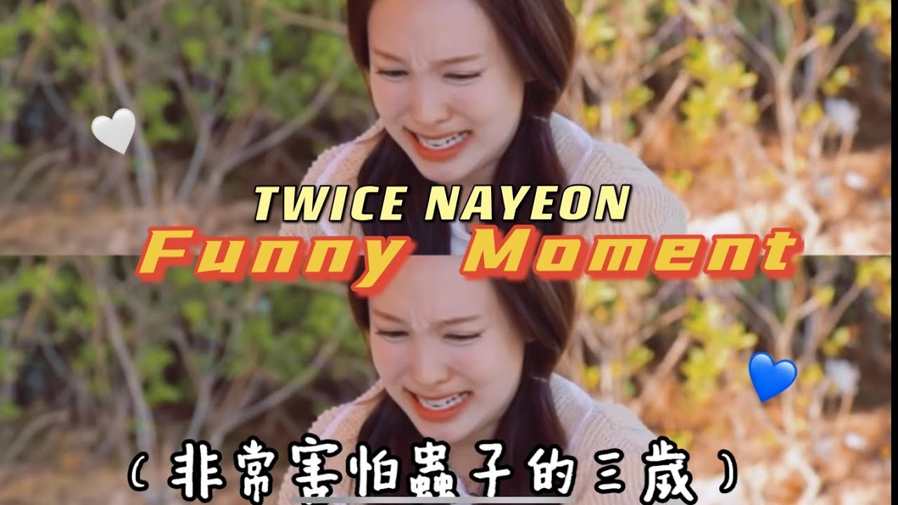 TWICE-NAYEON FUNNY MOMENTS 娜璉搞笑合輯(making member laugh)