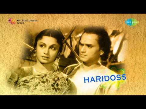 Haridas | Krishna Mukunda Murari