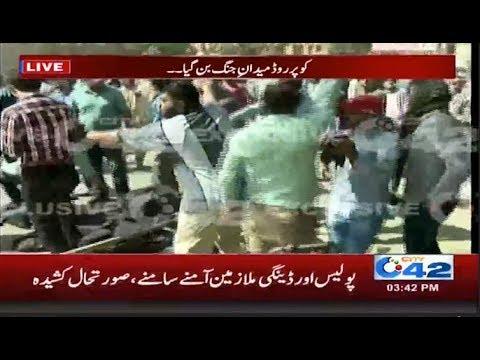 پنجاب اسمبلی کے باہر پولیس اور ڈینگی ملازمین آمنے سامنے