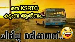 KSRTC Comedy Remix [Malayalam]