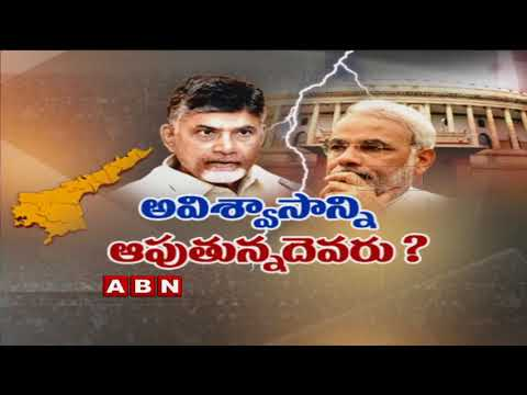 ABN Debate On TDP's No-Confidence Motion | AP Special Status Controversy | Part 2