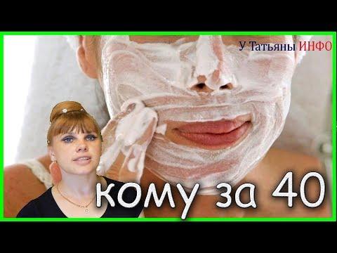ЛУЧШАЯ МАСКА для подтяжки лица и упругости кожи в домашних условиях!!!