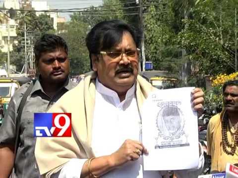 TDP Varla Ramaiah @ Vijayawada JCP Office - TV9