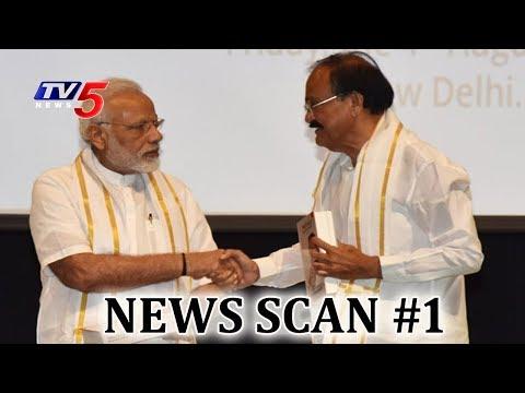 'Farmer's Son' Venkaiah Naidu to High Post | News Scan #1 | TV5 News