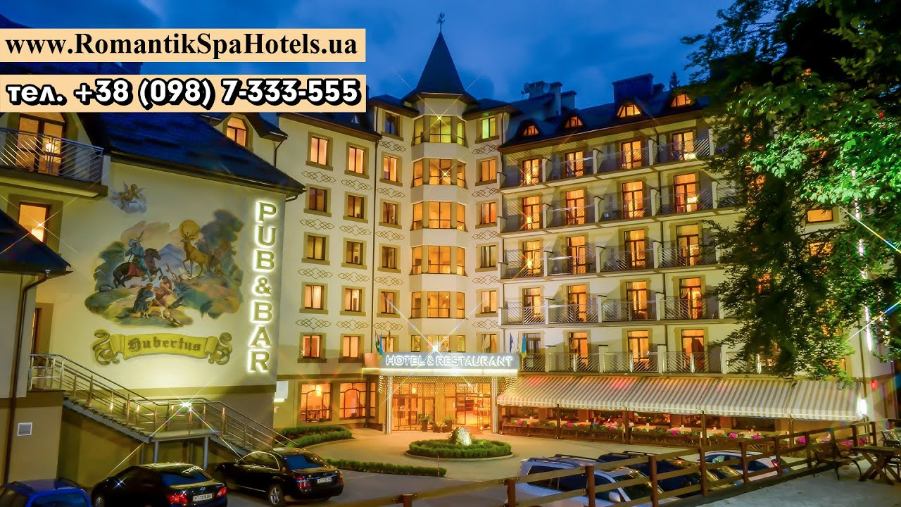 Recreation in Carpathians «Romantic SPA HOTEL»