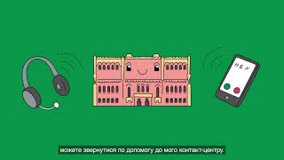 Чим займається Національний банк України