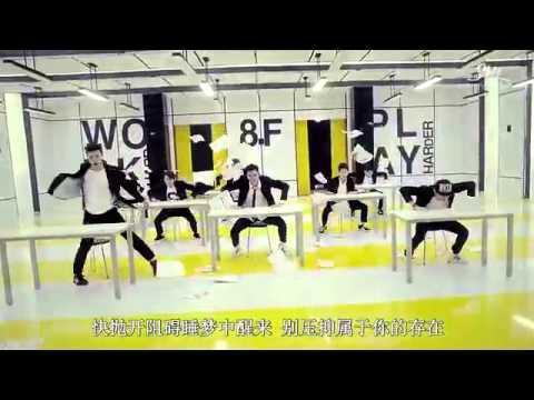 Super Junior M SWING Music Video CHN ver