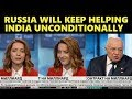 RUSSIA WILL KEEP HELPING INDIA UNCONDITIONALLY   RUSSIAN MEDIA   YouTube