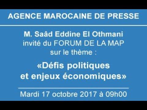 Forum de la MAP du 17 Octobre 2017