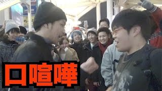 Nasty Nit(じょうのチャンネル) https://m.youtube.com/channel/UCKfR...