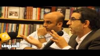 حوار مفتوح مع فشير يشارك فيه بهاء طاهر وابراهيم عبدالمجيد