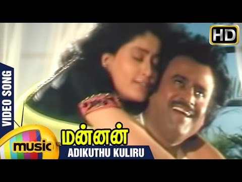Adikuthu Kuliru Mp3 Song download from Mannan