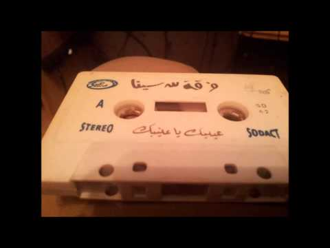 Other unknown tunisian album(side 1) Musique tunisienne