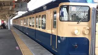 春休み 長野旅その1 しなの鉄道115系スカ色 小諸発車シーン