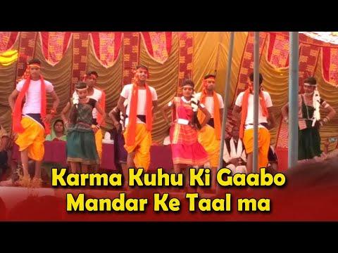 Karma Kuhu Ki Gaabo Mandar Ke Taal Ma Govt.Higher Secondary School Dargaon Dj Ritt thumbnail