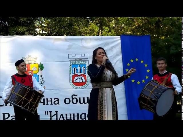 YouSofia: Празник на район Илинден в парк