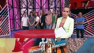 Итоги 6 сезона Мужское Женское Выпуск от 19 06 2020