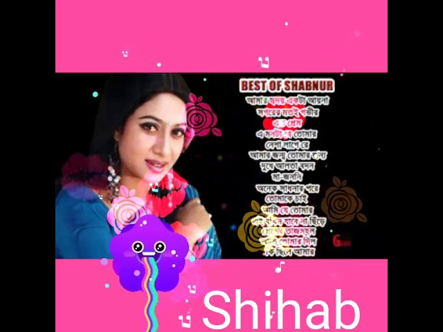 ?????? ? ????????? ????? ???,New Best of subnur and salmansha full albam song.