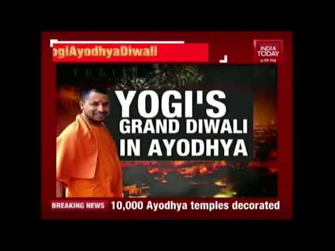 #YogiAdityanathDiwali: CM Yogi Adityanath Speaks About His Vision For The State