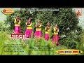Download Mohana | Latest Garhwali Uttarakhand Song | Garhwali Song | Hema Negi Karasi | Meri Parani MP3 song and Music Video