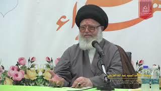 لنكن من المتحابين في الله عز وجل بالإجتماع على محبة أهل البيت وبالتصالح بيننا - السيد عبدالله الغريفي