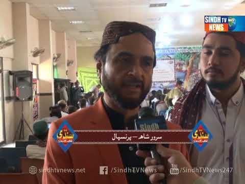 Karachi Sindhi Culture Day Celebration in College Package - Sindh TV News