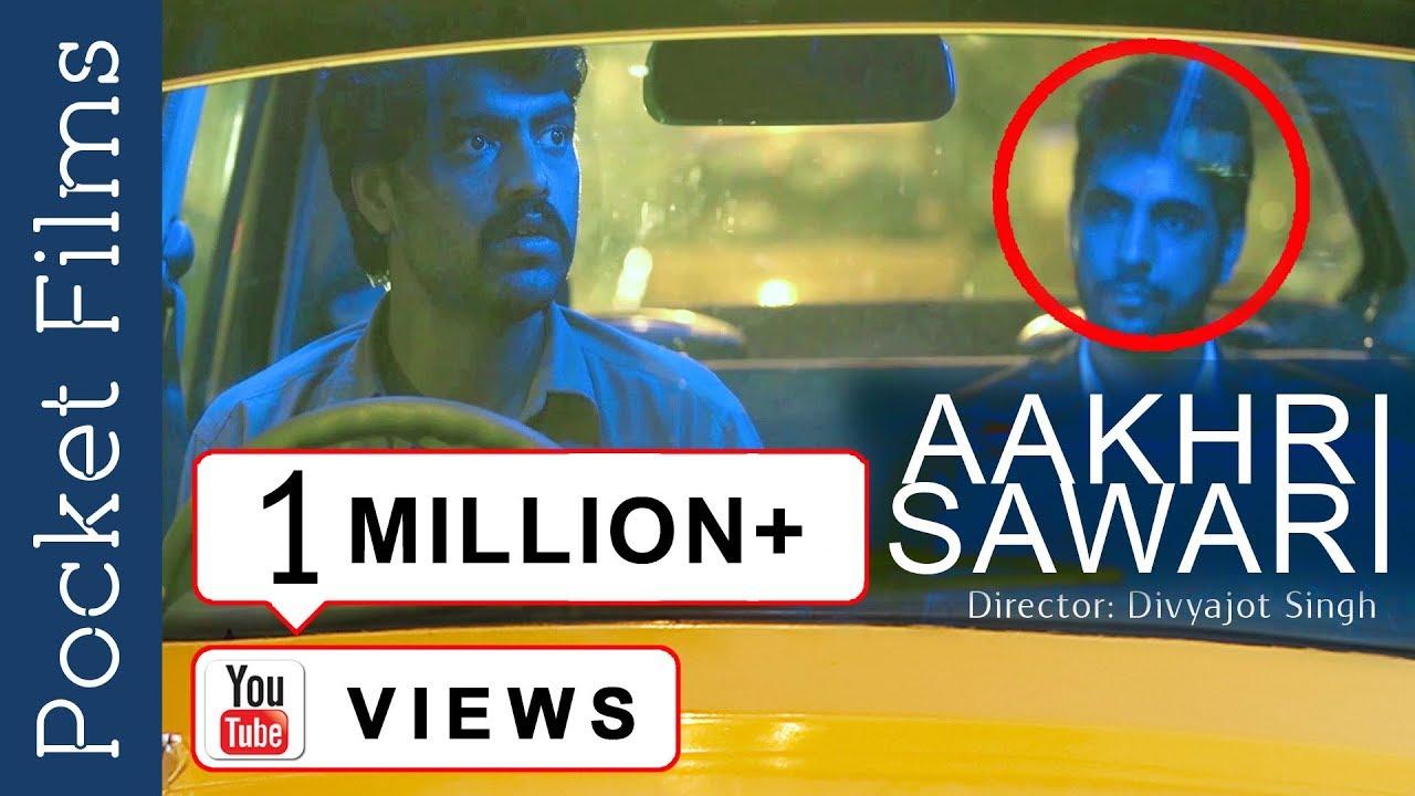 Aakhri Sawari