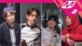 [GOT7's HardCarry2] A wily fox is born, 'Mafia Game' (ENG/THAI SUB)