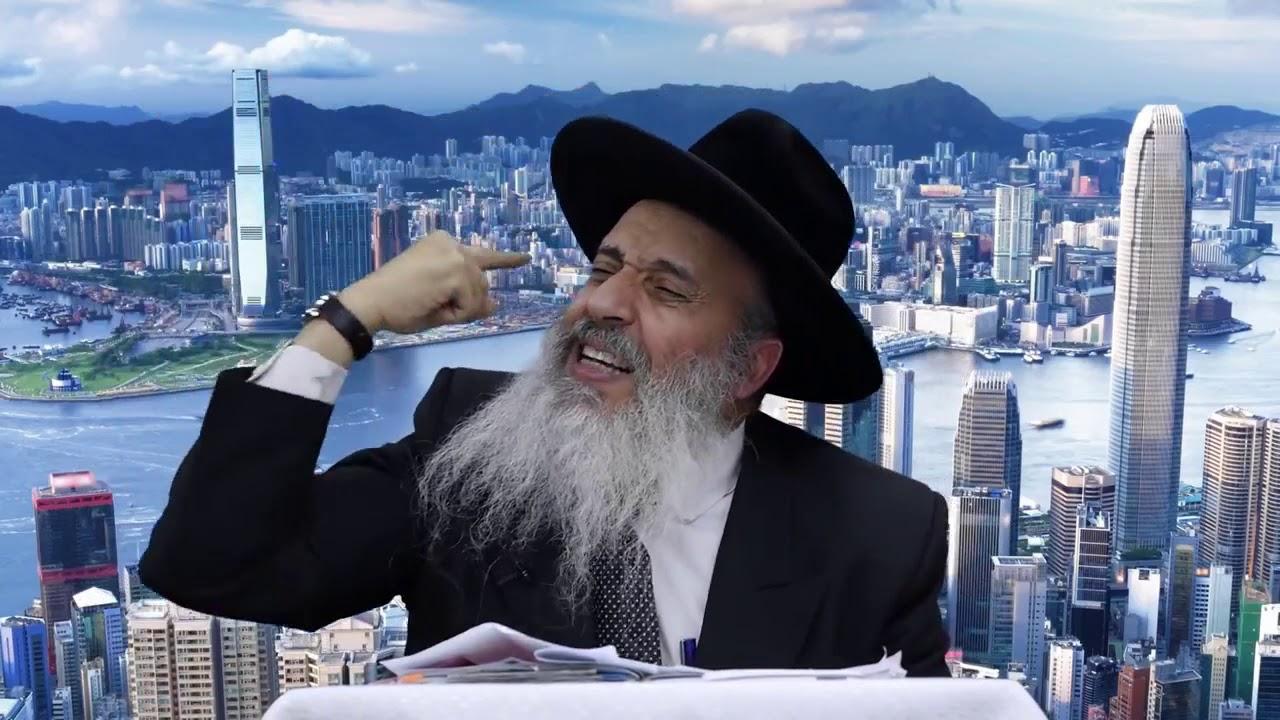 איפה נמצא המשיח    הרב אברהם ברוך HD