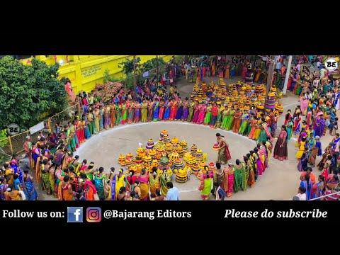 #కొమురవెల్లి లో #సద్దుల #బతుకమ్మ #సంబరాలు 2019 || #Bathukamma Celebrations At Komuravelli Temple