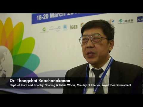 Asia Adaptation Forum - Urban Resilience Governance Challenges